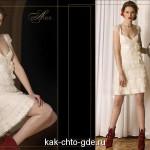 Короткие свадебные платья и красивые