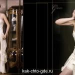Короткие свадебные платья фото