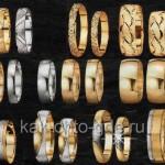 свадебные кольца обручальные