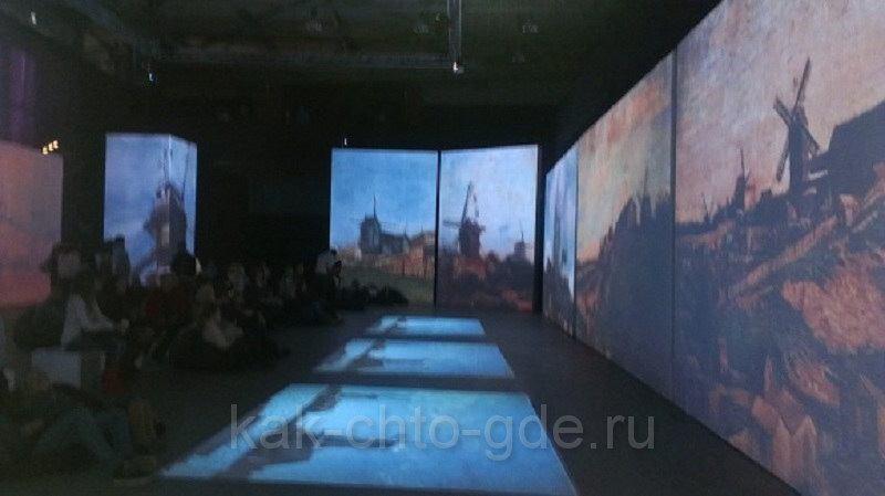 Винсент Ван Гог Ожившие полотна в Москве