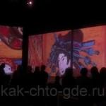Ван Гог в Москве выставка ожившие полотна