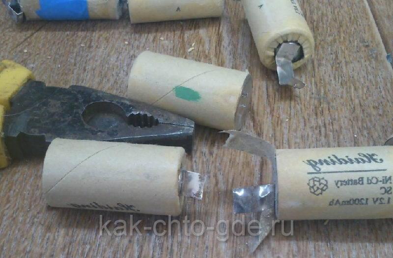 с помощью бокорезов (или кусачек) снимаем металлические перемычки между элементами
