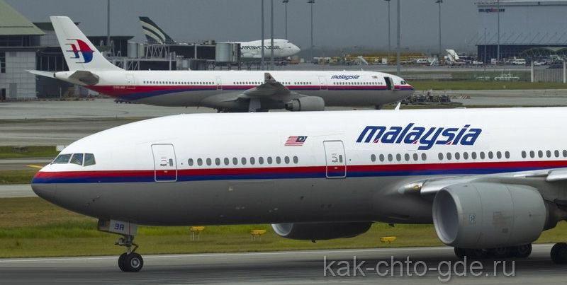самолеты малазийских линий в том числе и рейс мн370