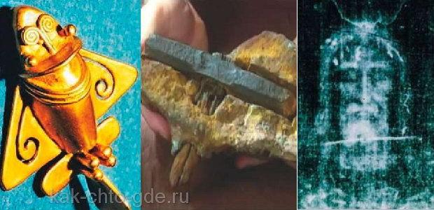 Современные мифы археологии взгляд делитанта