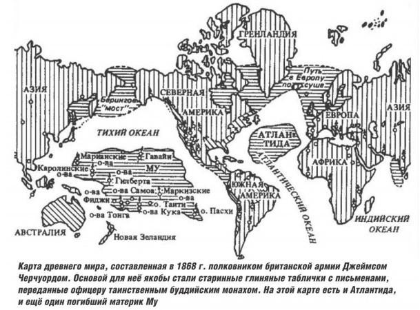 Забытые цивилизации как рисуют белые пятна