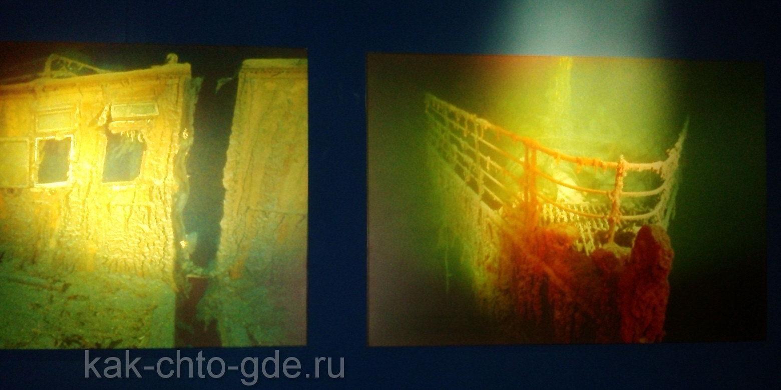 выставка титаник москва отзывы