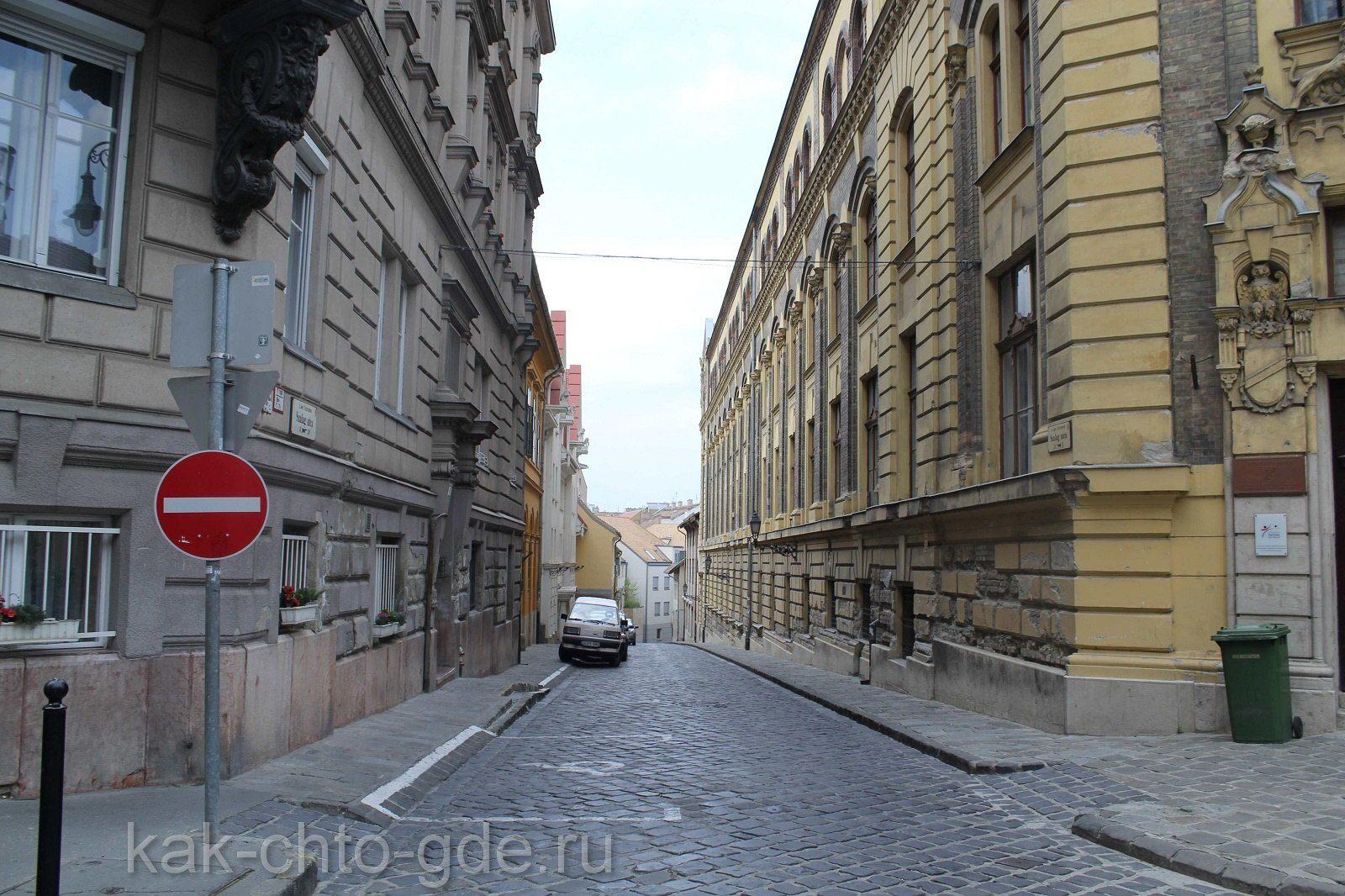 Второстипенные улицы Будапешта