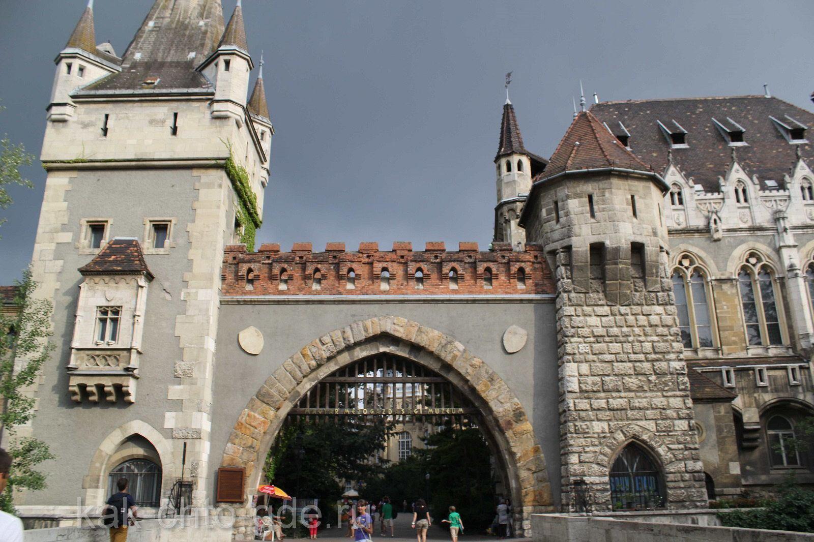 Фиктивный замок Будапешта