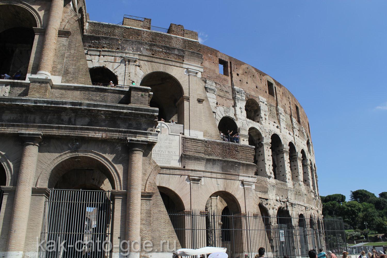 Путешествуем по Италии самостоятельноПутешествуем по Италии самостоятельно