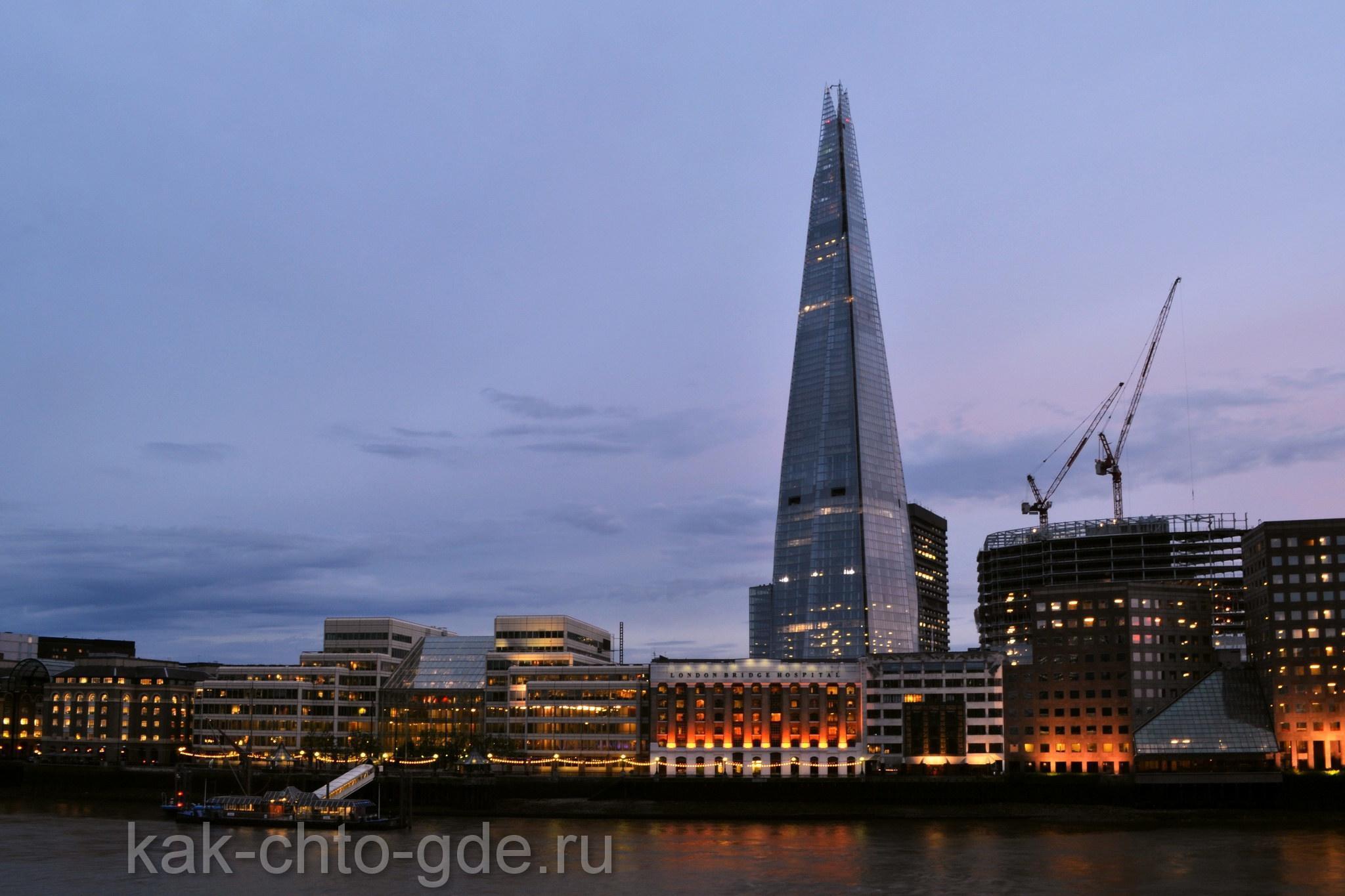 Башня Шард «Осколок» Лондон 2013 г 71  этаж 310 м