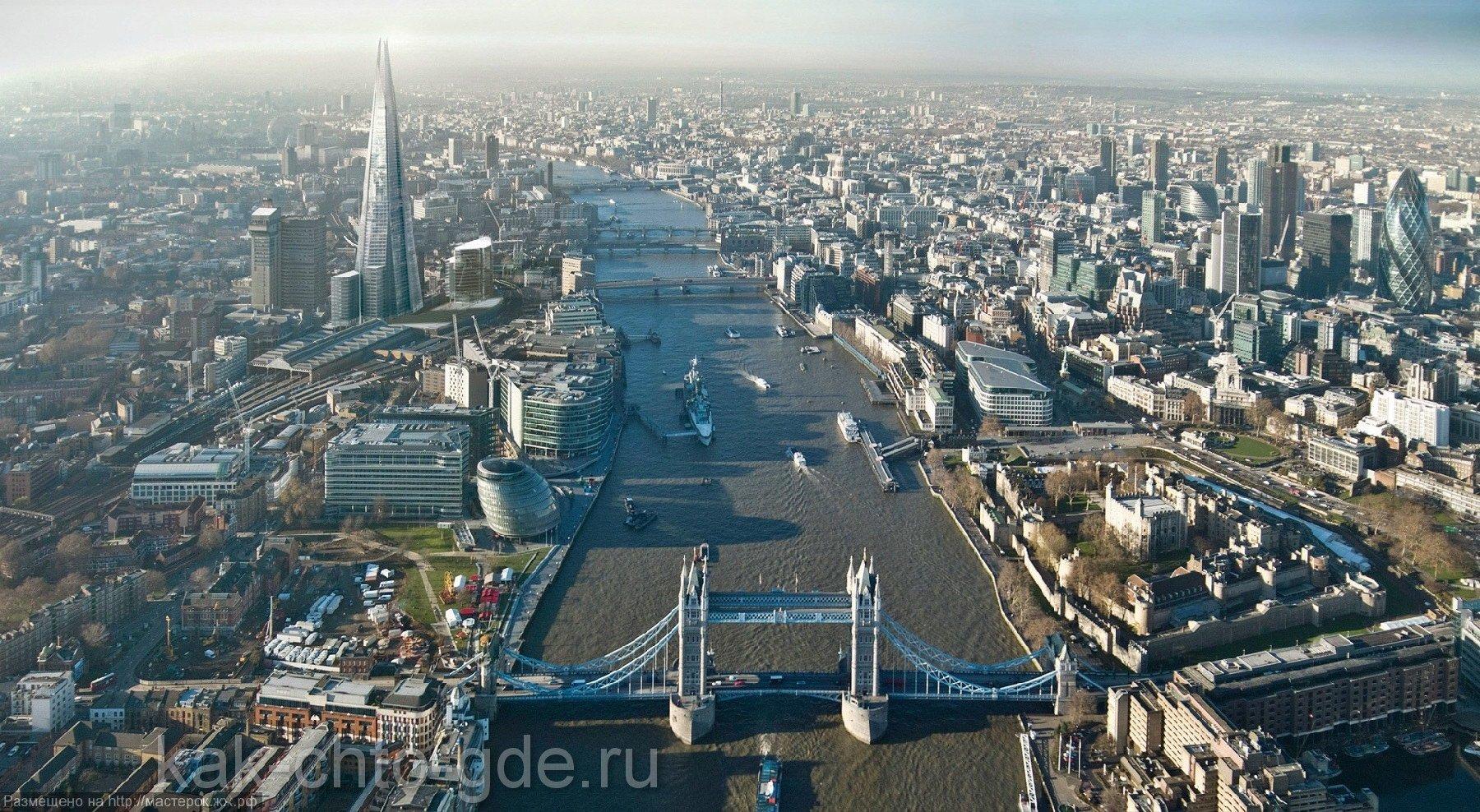 самые высокие здания мира Англия 310 метров
