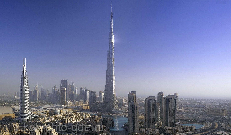Бурдж Халифа Дубай, строительство закончено в 2010 году, имеет 163 этажаBurj_Халифа 107 этажей при высоте 828 метров