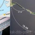 вероятные варианты строительства моста через Керченский пролив