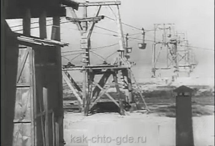 руки до моста у немцев не дошли остановились на подвесной канатной дороге
