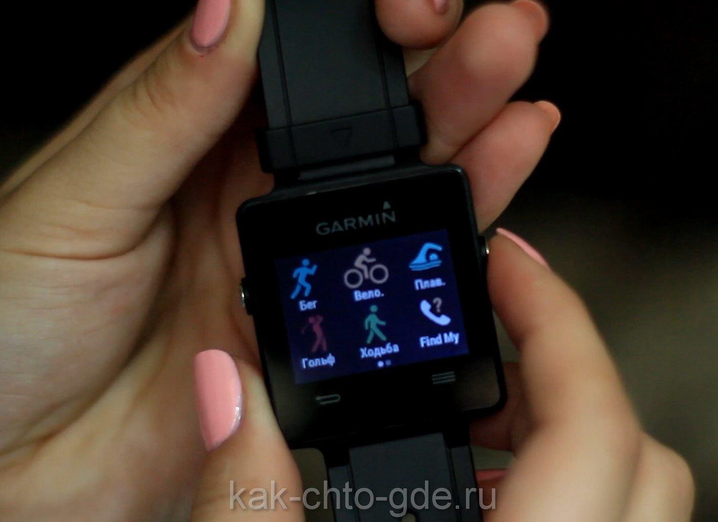 Обзор Garmin Vivoactive фото видео