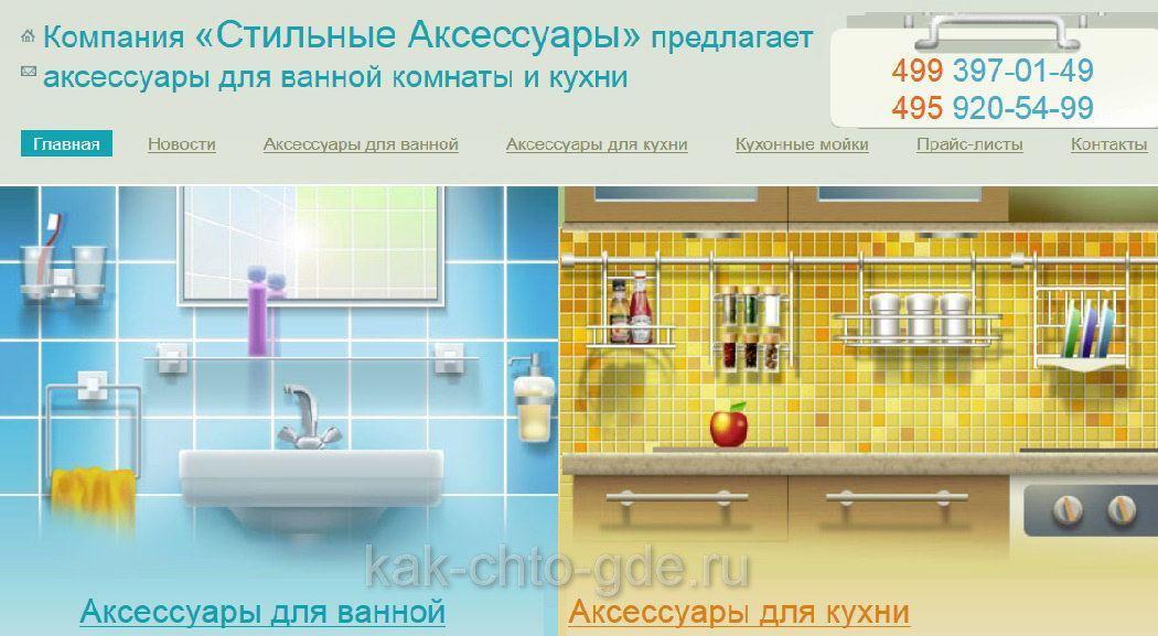 московская фирма