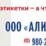 купить в москве московской области