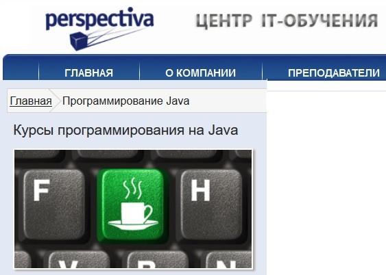IT Study: курсы Java в Киеве
