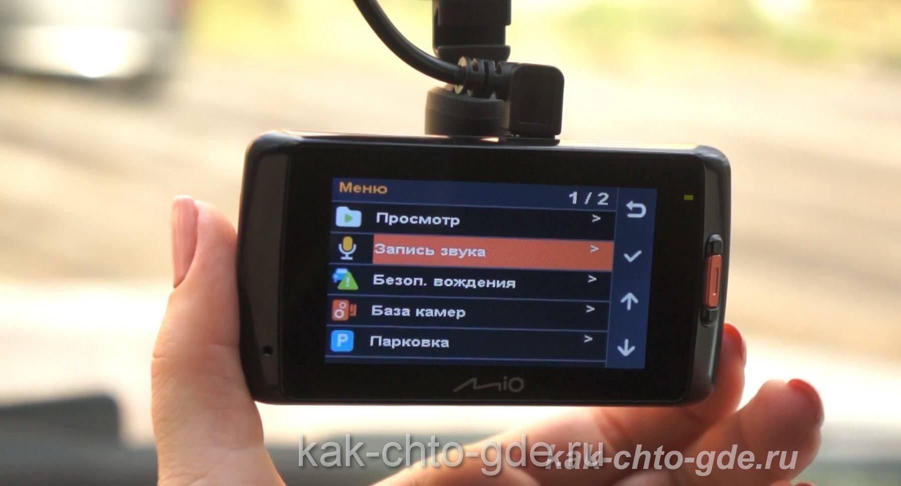 Видеорегистратор Mio MiVue 658 видеообзор отзывы фото видео