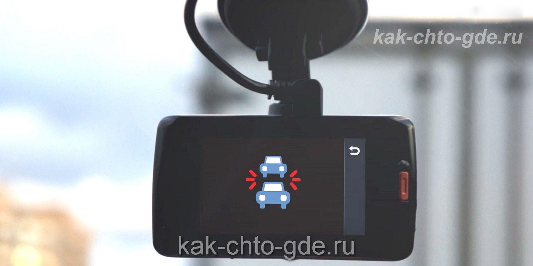 обзор регистратора фото видео