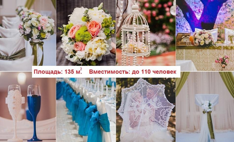 Банкетный зал для свадьбы в Одессе 5 правил выбора