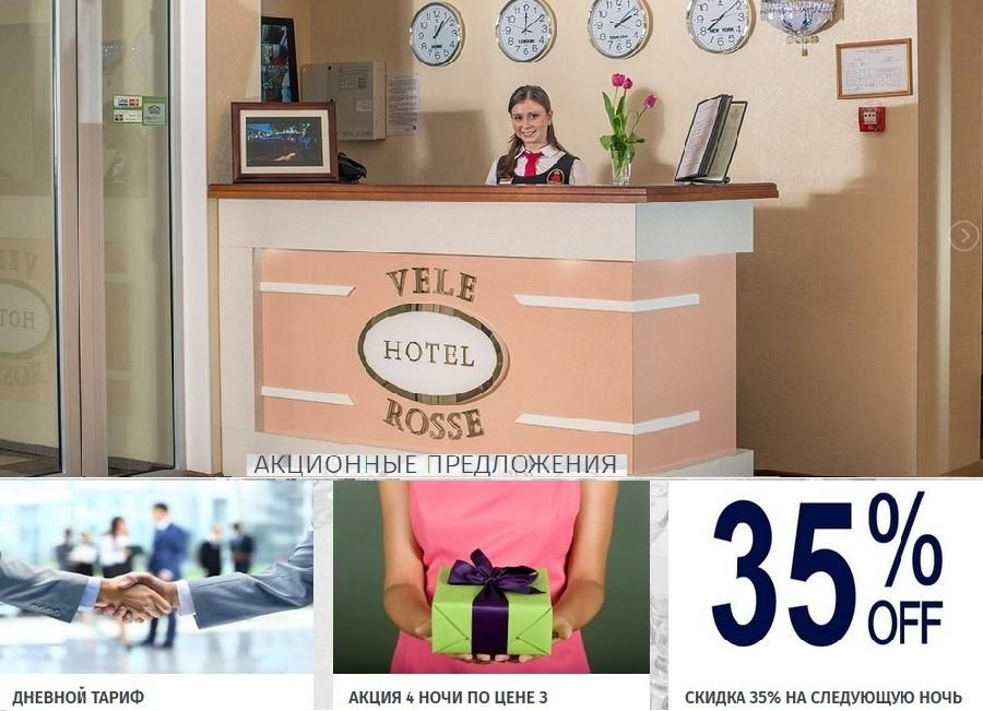 административная стойка отеля