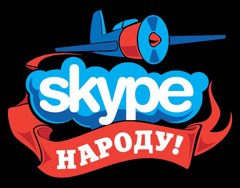 Skype выкуплен компанией Microsoft