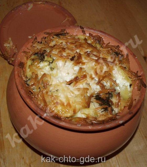 Картошка с мясом, с грибами в горшке,курица с картошкой в горшке