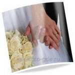 приглашения на свадьбу шаблоны
