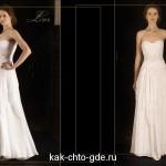 Cтили свадебных платьев фото