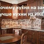 Купить в Москове
