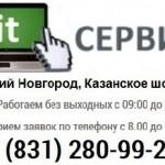сервис центр по ремонту станционарных компьютеров