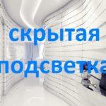 фото подвесных потолков